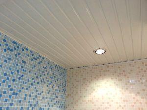 Ridged PVC Ceiling Panels