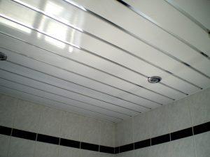 Ridged Silver PVC Ceiling Panels